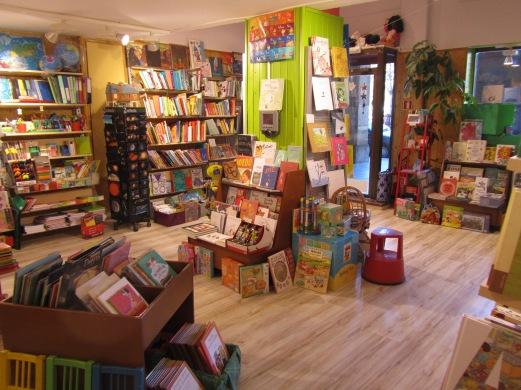libreria-077